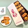 『マッターホーン』のクッキー缶。贈り物にもおすすめ!素朴で飽きのこない美味しさの焼き菓子。