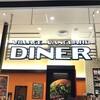 ヴィレッジヴァンガードダイナーでハンバーガーを安く食べる方法!