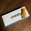 Anker / PowerCore 26800 三台同時充電 超大容量モバイルバッテリレビュー