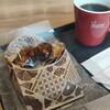 ミスドで新商品が食べられなかったけど、美味しいポン・デに出会う。ポン・デ・とろキャラメルショコラ