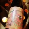 りんご蜂蜜×ワイン酵母×バニラビーンズによる芳醇&濃密な現代派【ミード】『WICKED WAY MEAD Ring of fire』