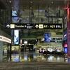 シンガポールチャンギ空港 乗り継ぎ時間の過ごし方