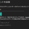 fediversesearch APIの使用例を紹介します(TheDesk)