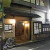 グルメ・お酒 〜めだか(新宿駅)〜