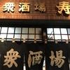 秋華賞🍁現地へ!!