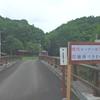 2020-07-07 札幌150峰 月寒台(239㍍)・上新地(236㍍)