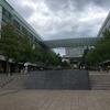 保護者のためのオープンキャンパス入門