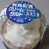 ヤマザキ カルピスクリームタルト