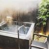 【箱根】関東の貸切個室温泉♨️箱根湯寮