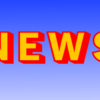 版権を多数持つバンナムが遊技機関連事業専門会社「株式会社バンダイナムコセブンズ」を設立!新メーカー誕生か?