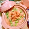 豚しゃぶ残り汁で夏野菜とお揚げの雑炊