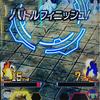新・死亡遊戯(Nハンターウルフツクヨミ/CB5/チームPB)