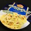 サッポロ一番 パスタデリ ペペロンチーノ スパゲッティ