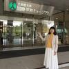 京都の立命館大学の国際平和ミュージアム