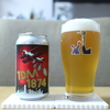 TDM1874Brewery × Heretic Brewing 「Danktacular」