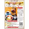 【オススメ5店】赤坂・六本木・麻布十番・西麻布(東京)にある喫茶店が人気のお店