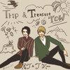 タッキー&翼/TRIP&TREASURE TWO収録曲を語るの巻