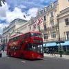 ANAビジネスクラスでロンドンに行ってみた!2019年版!