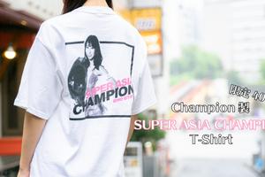 チャンピオン製!バックプリントプロレスTシャツVol.1 我闘雲舞 里歩選手 SUPER ASIA CHAMPION