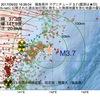2017年09月22日 16時36分 福島県沖でM3.7の地震