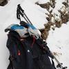 初めての雪山登山 国見山(徳島県)