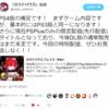 PS4版カラドリウス(日本語版)、キャッスルパンツァーズ、ドラクラプロ