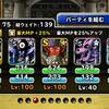 level.339【魔獣系15%UP】第102回闘技場ランキングバトル5日目