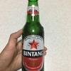 Indonesian Beer 「Bintang」