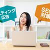 【広告】今さら聞けない リスティング広告 と SEO対策 の違いとは!メリット デメリットの解説も!