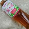 【当選】おいしい腸活 流々茶 ~手軽にイヌリンを摂取してお通じ改善!~
