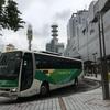 高速バス乗車記録 仙台→山形