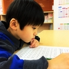 オレンジスクール【「発達障害」との関わり方、療育・学習の支援の仕方を今一度考えましょう】東戸塚教室 - 放課後等デイサービス(自閉症、ADHD、学習障害(LD)を抱えるお子さまに教育と療育を。)