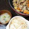 手羽元根菜煮、大根サラダ、味噌汁