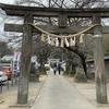 ニャンニャンニャンの日(2月22日)限定御朱印をいただきに前玉神社を再訪