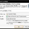 オフラインでmbedが使いたい(STM32)