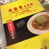 香港のカフェでモーニングセットを食べてみた