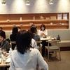 「三重の日本酒と温泉を知る、新酒の集い」を開催しました