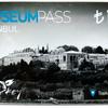 イスタンブール観光 ミュージアムパスは買うべきか、買うなら何処で買うべきか