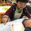 1歳児の愛情表現