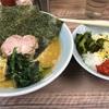 【ダイエット】武蔵家の武蔵境店は活気あふれててGOOD!!
