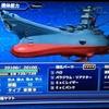 【スパロボV攻略】宇宙戦艦ヤマト15段階改造機体性能評価【波動砲が強すぎる】