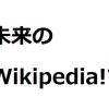 未来のWikipedia!? 仮想通貨Lunyr(ルーナー)を千円だけ購入! 取引所はBINANCEです