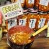 大滝のきのこ王国★100円きのこ汁が安い!早い!うまい!