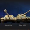 【WOT】戦車兵はなぜクリスマスガチャを回すのか  レア車両狙い&プレ垢確保の一石二鳥