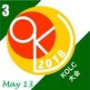 OKL'18_第3戦 - 第7回KOLC大会