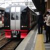 桜城橋をみに岡崎までいきかえり - 2020年3月22日