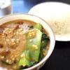 【雑穀料理】30分で本格タイ気分!なめこdeスープカレーの作り方・レシピ【白高キビ】