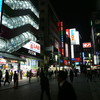 ヤマダ電機LABI新宿西口館のiPhone SE 在庫・入荷状況は?ドコモしか表示されてない不思議な現象に遭遇。