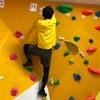 【フィットネス】ボルダリングで体幹を鍛えよう!!キッズボルダリング、ボルタリング教室もありますよん♪
