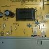 PCサイドパネルの液晶透過ディスプレイを作ろうとしたら失敗してしまった